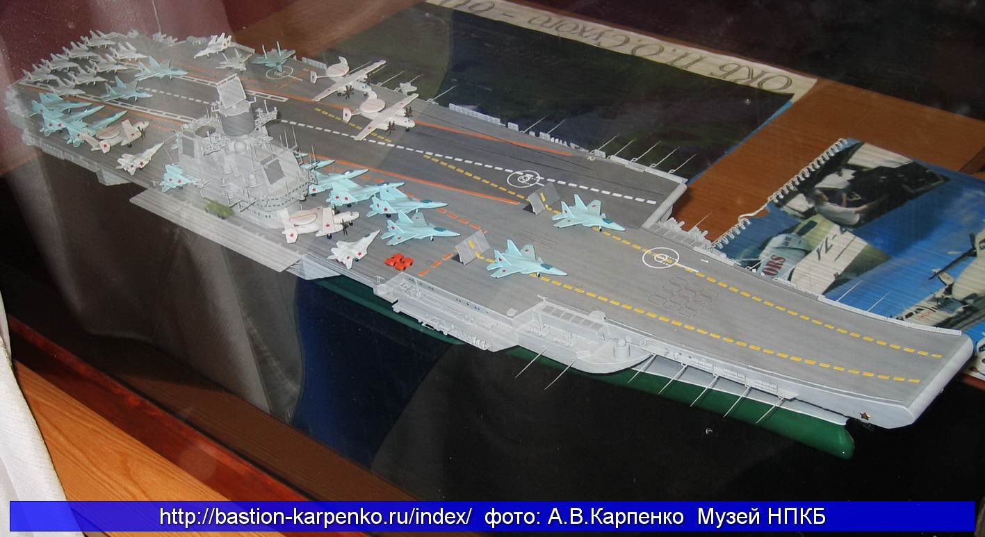 Future russian aircraft carriers. #3 - Page 34 11437_model_NevskoePKB_08