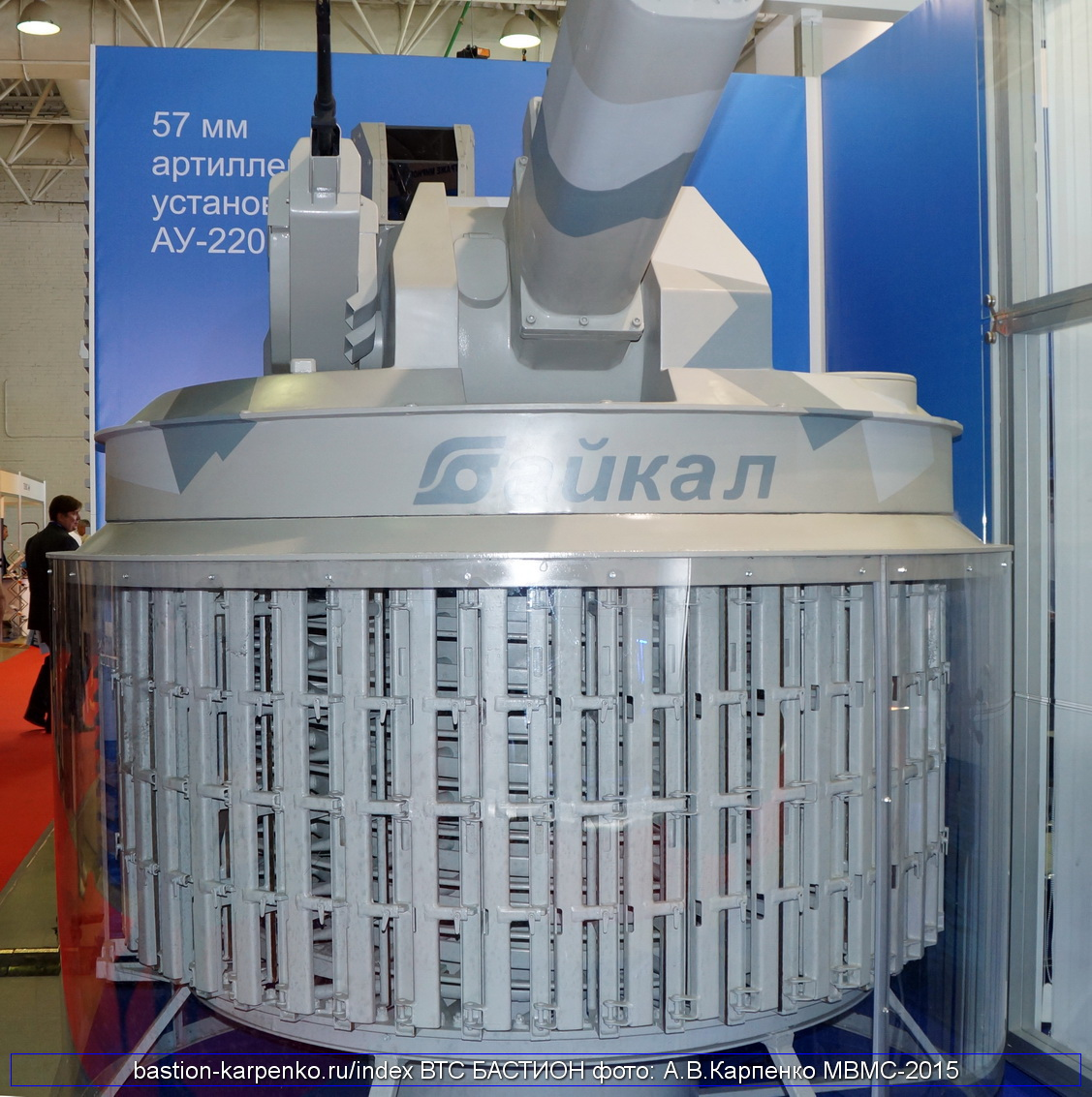 Russia Arms Expo 2015: Official Thread - Page 3 AU220M_MVMS-2015_08